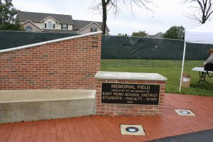 Front View of Memorial Wall