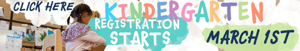 Kindergarten Registration-March 1st- click here